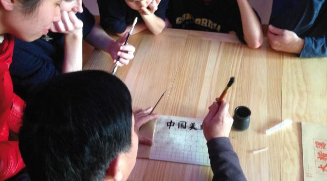 Kalligraphie-Workshops für Schulklassen der Stufe 4-6
