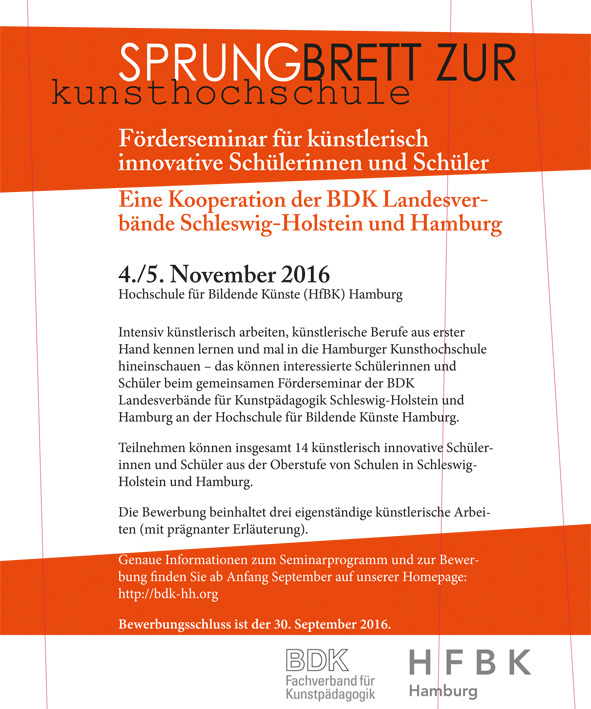 Save-the-date_Förderseminar2016